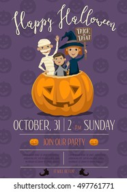Halloween party invitation with halloween elements and place for text.