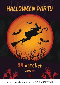 Halloween party ticket, banner, card or poster template design