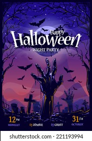 Halloween vertical poster design template. Vector illustration.