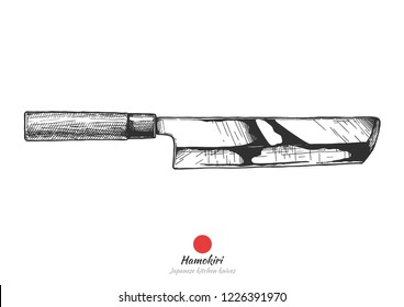 Hamokiri, Japanese kitchen knife. Literally pike conger cutter. Vector hand drawn illustration in vintage engraved style. Isolated on white background.