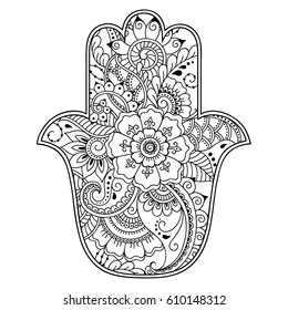 Hamsa Hand Drawn Symbol Decorative Pattern In Oriental Style For Interior Decoration And Henna Drawings