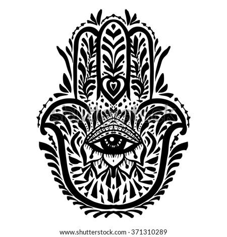 Hamsa Hand Palm Hand Drawn Divine Stock Vector Royalty Free