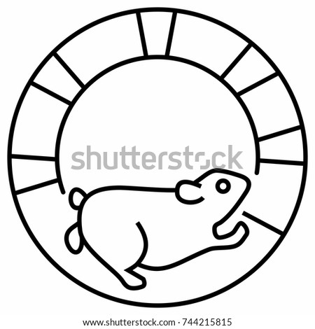 Hamster Running On Track Getting Workout Stock Vector Royalty Free