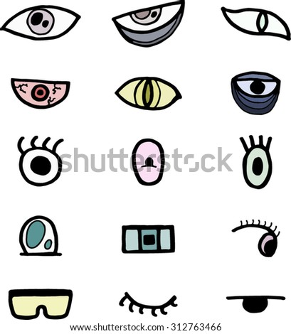 Hand Draw Cartoon Eyes Icon Stock Vector Royalty Free 312763466