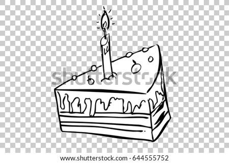 Hand Draw Sketch Birthday Cake Stock Vector Royalty Free 644555752