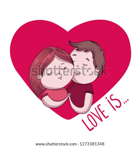 Hand Draw Valentines Day Vector Stock Vector Royalty Free