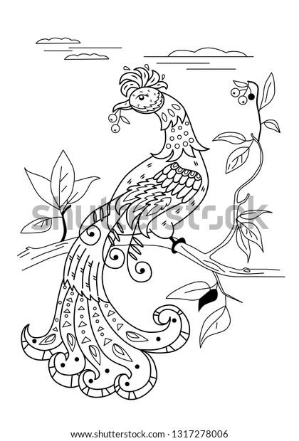 Hand Drawing Coloring Fabulous Bird Kids Stock Vector Royalty Free 1317278006