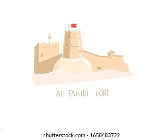 hand drawing icon famous place - Al Fahidi Fort in Dubai, United Arab Emirates, Middle East, vector illustration in flat style