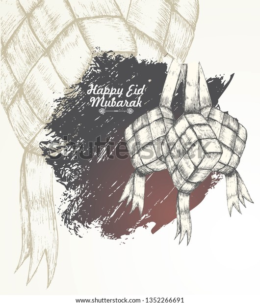 Hand Drawing Sketch Ketupat Vector Illustration Stock Vector
