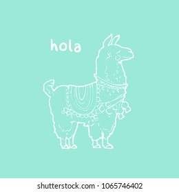 Hand drawing vector illustration - Lama. Isolated on white background