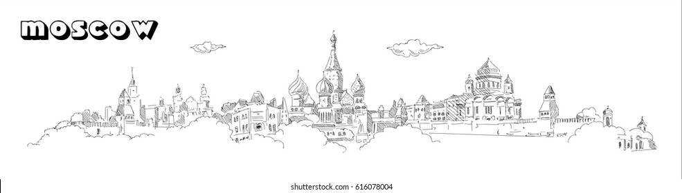hand drawing vector panoramic moscow city illustration