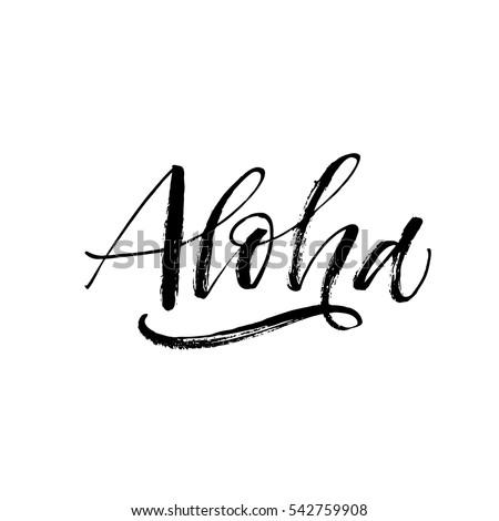 Hand drawn aloha lettering hello hawaiian stock vector royalty free hello in hawaiian ink illustration modern brush calligraphy m4hsunfo