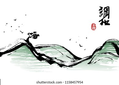 Hand drawn background in Asian style. Hieroglyphic calligraphy translated as Harmony. Stamp meaning Joy. Landscape with pine tree and mountains. Vector illustration.