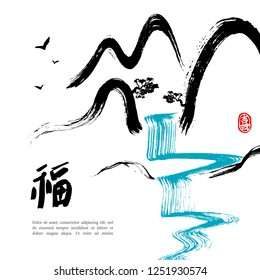 Hand drawn background in Asian style. Blue river and mountains. Black hieroglyph translated as Blessing. Red stamp meaning Joy. Brush stroke texture. Typographic template for text. Vector illustration