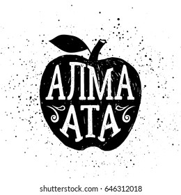 """Hand drawn badge with apple textured vector illustration and """"Almaty"""" city lettering in Russian."""