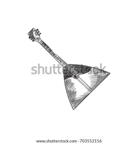 Hand Drawn Balalaika Sketch Symbol Vector Stock Vector Royalty Free
