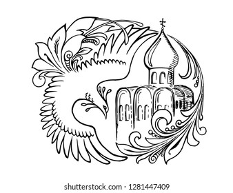 Hand drawn black and white ink line firebird, character of Russian folk tales, on the background of an old Russian cathedral. Vector graphic element for design of cards, t-shirts, bags and other
