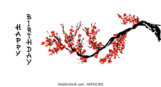 a hand drawn blooming sakura; ink painting; black and red; a traditional oriental postcard; vector illustration; isolated on white background; cherry tree branch;