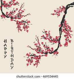 a hand drawn blooming sakura; ink painting; black and red; a traditional oriental postcard; vector illustration; isolated on white background; cherry tree branch; oriental calligraphy