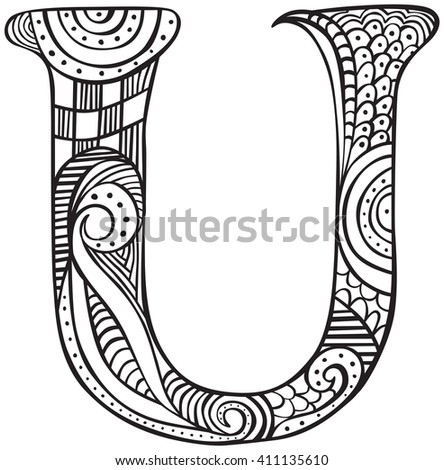 Hand Drawn Capital Letter U Black Stock Vector Royalty Free