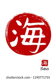 Hand drawn China Hieroglyph translates Sea. Vector japanese white symbol on red sun background. Ink brush calligraphy with stamp (in japan -hanko). Chinese calligraphic icon