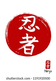 Hand drawn China Hieroglyph translates Ninja. Vector japanese white symbol on red sun background. Ink brush calligraphy with stamp (in japan -hanko). Chinese calligraphic icon