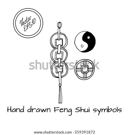 Hand Drawn Chinese Feng Shui Symbols Stock Vector Royalty Free