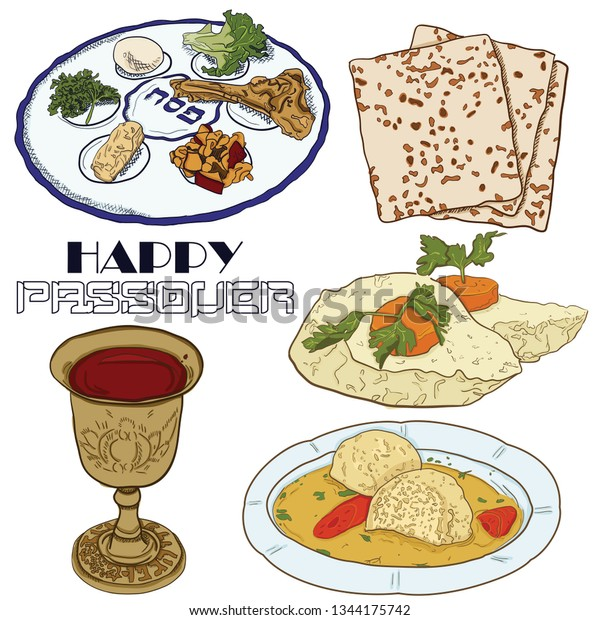 Hand Drawn Colorful Traditional Pesach Passover Stock Vector