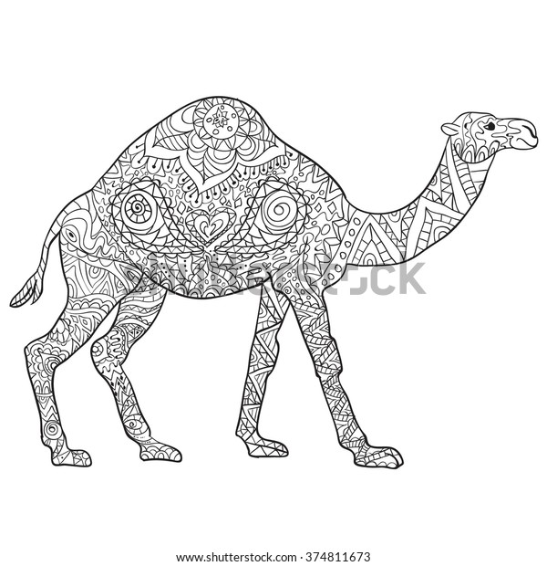 Printables for children to download camel coloring page | 620x600