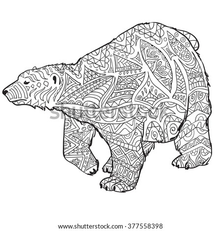 Hand Drawn Coloring Pages Polar Bear Stock Vector Royalty Free