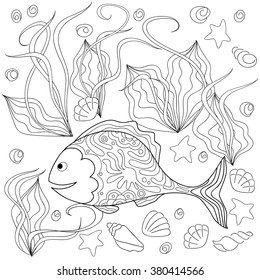 Coloring Book Hand Drawn Adults Children Stock Vector (Royalty Free ...