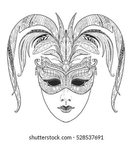 Hand drawn doodle carnival mask page. Illustration for adult coloring book. It can be used for tattoo or print on t-shirt. Vector illustration.