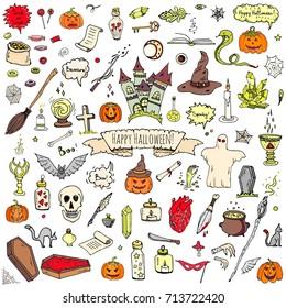 Halloween / Pumpkin