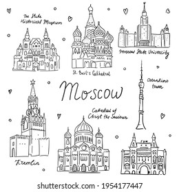 Hand drawn doodle sketch of Moscow landmarks. Univercity, Cathedral, Kremlin, Basil's temple, Historical museum. black line on white background