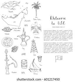 Hand drawn doodle UAE icons set Vector illustration Sketchy Emirati food icons United Arab Emirates elements Flag Dubai Abu Dhabi Burj Al Arab Burj Khalifa Oil Abaya Hijab Kandura Muslim Travel icons