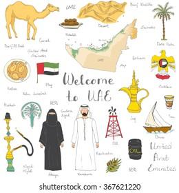 Hand drawn doodle UAE set Vector illustration Sketchy Emirati food icons United Arab Emirates elements, Flag Dubai Abu Dhabi Welcome to Emirates Camel Oil Abaya Hijab Kandura Muslim Travel icons