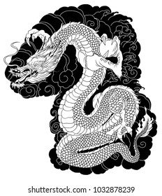 Hand Drawn Thai Dragon On Water Stock Vector Royalty Free