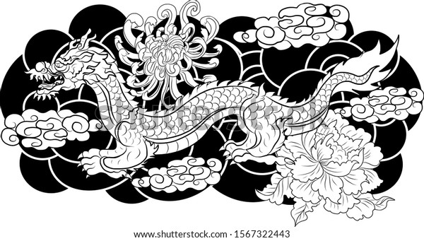 Hand Drawn Dragon Tattoo Coloring Book Stock Vector Royalty Free 1567322443