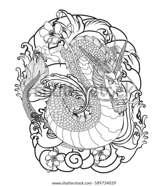 - Hand Drawn Dragon Tattoo Coloring Book Stock Vector (Royalty Free) 589734029