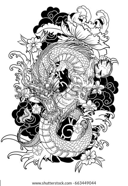 - Hand Drawn Dragon Tattoo Coloring Book Stock Vector (Royalty Free) 663449044