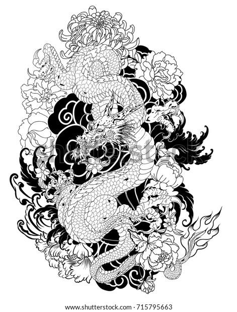 Hand Drawn Dragon Tattoo Coloring Book Stock Vector (Royalty ...