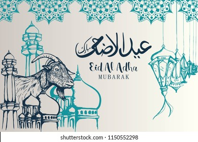 Hand drawn Eid Al adha with mandala, goat, lantern, and mosque. Islamic calligraphy greeting design vector illustration.