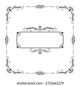 Hand drawn elegant squared frame. Royal border.  Vector isolated vignette monogram. Classic wedding invitation template.