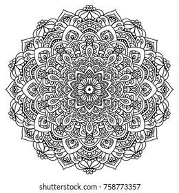 Hand drawn element. Black and white. Mandala. Vector illustration.
