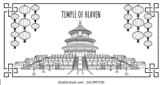 Hand drawn famous landmark vector of Temple of Heaven in Beijing, China,pray for a good harvest,isolated vector illustration.