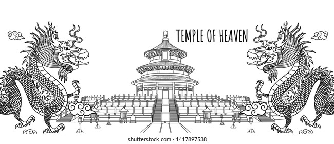 Hand drawn famous landmark vector of Temple of Heaven in Beijing, China,pray for a good harvest,with dragons,isolated vector illustration.