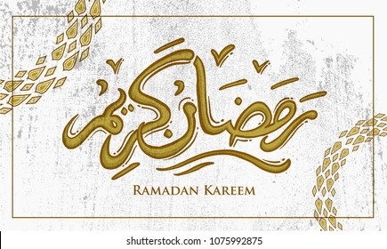 Hand drawn Gold Ramadan Calligraphy Text with Grunge Background