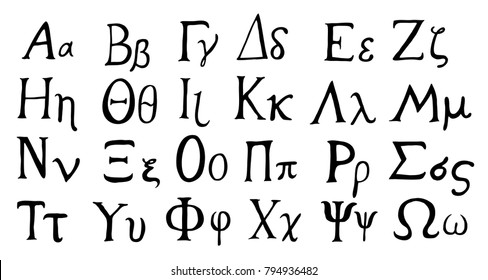 Greek Letter Images, Stock Photos & Vectors | Shutterstock