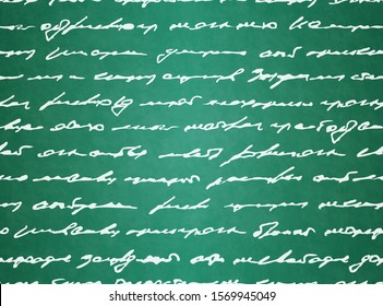Hand drawn handwriting. Inscription on blackboard chalk. Seamless pattern. Written whiteboard. Indistinct handwriting. Written handwriting. Unreadable background. School blackboard with inscription
