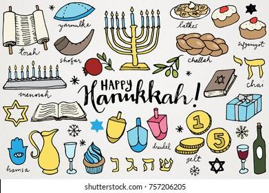 Hand Drawn Hanukkah Clipart Illustrations Including Menorah, Challah, Jewish Foods, Gelt, Dreidel, and More.